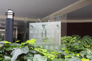 マジェスティコート小石川播磨坂の看板