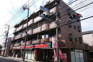 コーポ橘(大田区)の外観