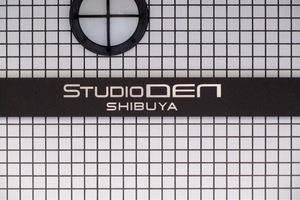 スタジオデン渋谷の看板